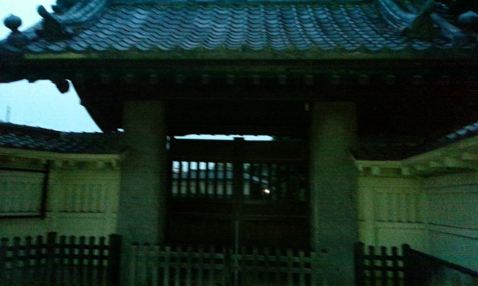Saihoji Temple Closed